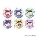 【グッズ-バッチ】おそ松さん 缶バッジ 05/梅雨Ver. ブラインド(ミニキャラ)の画像