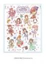 【グッズ-ミラー】アイドルマスター シンデレラガールズ デカキャラミラー 01/集合デザイン(グラフアート)の画像