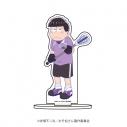 【グッズ-スタンドポップ】おそ松さん キャラアクリルフィギュア 04/一松の画像