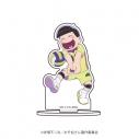 【グッズ-スタンドポップ】おそ松さん キャラアクリルフィギュア 05/十四松の画像