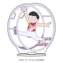 【グッズ-スタンドポップ】おそ松さん キャラアクリルフィギュア 06/トド松の画像
