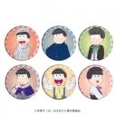 【グッズ-バッチ】おそ松さん 缶バッジ 09/少年装ver. ブラインドの画像
