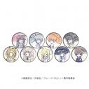 【グッズ-バッチ】フルーツバスケット 缶バッジ 04/(Aセット) 梅雨ver. ブラインド(グラフアート)の画像