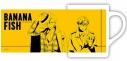 【グッズ-マグカップ】BANANA FISH 描き下ろし アッシュ&英二 マグカップの画像