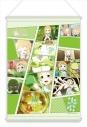 【グッズ-タペストリー】結城友奈は勇者である メモリアルB3タペストリー 犬吠埼樹の画像