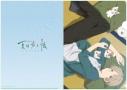 【グッズ-クリアファイル】劇場版 夏目友人帳~うつせみに結ぶ~ A4クリアファイル お昼寝の画像