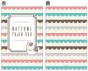 【グッズ-ミラー】劇場版 夏目友人帳~うつせみに結ぶ~ 折りたたみミラーの画像
