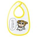 【グッズ-その他】ポプテピピック よだれかけ(黄色)の画像