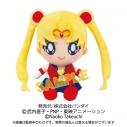 【グッズ-ぬいぐるみ】美少女戦士セーラームーン Chibiぬいぐるみ セーラームーンの画像