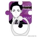 【グッズ-携帯グッズ】富豪刑事 Balance:UNLIMITED スマホリング(神戸大助)の画像