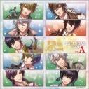 【カレンダー】卓上 夢王国と眠れる100人の王子様 TYPE-Aの画像