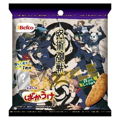 【グッズ-食品】呪術廻戦 ばかうけ青のりしょうゆ味2
