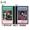 【グッズ-ノート】鬼滅の刃 ミニ学習帳セット(A)の画像