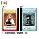 【グッズ-ノート】鬼滅の刃 ミニ学習帳セット(B)の画像