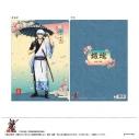 【グッズ-クリアファイル】映画『銀魂 THE FINAL』 クリアファイル (A 銀時)の画像