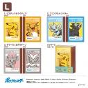 【グッズ-ノート】ポケットモンスター ミニ学習帳セット Lの画像