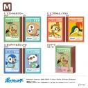 【グッズ-ノート】ポケットモンスター ミニ学習帳セット Mの画像