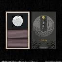 【グッズ-お香】刀剣乱舞-ONLINE- × 日本香堂 お香-陸- 明石国行の画像