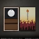 【グッズ-お香】鬼滅の刃 日本香堂お香 煉獄杏寿郎の画像