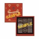 【グッズ-食品】グランブルーファンタジー Valentine Gift チョコレート パーシヴァルの画像