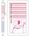 【グッズ-ボールペン】夏目友人帳 ニャンコ先生のジェットストリーム (ピンク)の画像