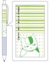【グッズ-ボールペン】夏目友人帳 ニャンコ先生のジェットストリーム (グリーン)の画像