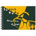 【グッズ-スケッチブック】名探偵コナン  図案スケッチブック2020/毛利 蘭の画像