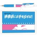 【グッズ-ボールペン】映像研には手を出すな! サラサボールペン 水崎氏の画像