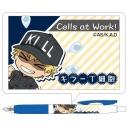 【グッズ-ボールペン】はたらく細胞 サラサボールペン キラーT細胞の画像