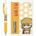 【グッズ-ボールペン】Dr.STONE サラサボールペン 西園寺羽京の画像