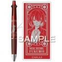 【グッズ-ボールペン】美少年探偵団 ジェットストリーム4&1 多機能ペン 袋井 満の画像