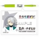 【グッズ-ボールペン】美少年探偵団 サラサボールペン 咲口長広の画像