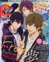 【雑誌】アニメディア 2019年7月号の画像