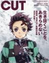 【雑誌】Cut 2020年11月号の画像