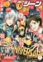 【雑誌】月刊 コミックジーン 2020年7月号の画像