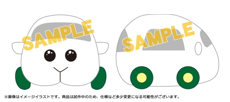 【グッズ-ぬいぐるみ】PUI PUI モルカー 抱っこぬいぐるみ シロモ