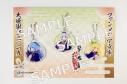 【グッズ-キーホルダー】ファンタジア文庫大感謝祭~百花繚乱~ アクリルキーホルダーセット[B](ロクでなし魔術講師と禁忌教典)の画像