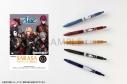 【グッズ-ボールペン】アルゴナビス from BanG Dream! AAside サラサクリップカラーボールペン 5本セット Fantome Iris ver.の画像