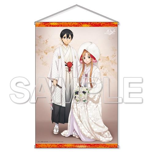 【グッズ-タペストリー】SAO 10th anniversary Wedding series 『ソードアート・オンライン』 B2タペストリー ウェディングVer.