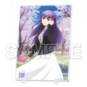 【グッズ-スタンドポップ】Fate/stay night[Heaven's Feel] ビッグアクリルスタンド(2)の画像