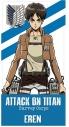 【グッズ-タオル】進撃の巨人 バスタオル エレンの画像