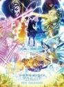 【カレンダー】ソードアート・オンライン アリシゼーション War of Underworldの画像
