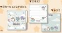 【グッズ-メモ帳】星のカービィ プププ・フレンズ メモパッド (2)カービィとなかまたちの画像