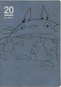 【グッズ-スケジュール帳】スタジオジブリ 2020スケジュールダイアリー となりのトトロ/大判の画像