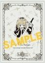 【グッズ-カードケース】キャラクタースリーブ Fate/Grand Order【Design produced by Sanrio】 アルトリア・ペンドラゴン(B)(EN-856)の画像