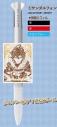 【グッズ-ボールペン】GRANBLUE FANTASY スタイルフィット 1.サンダルフォン【アニメイト限定】の画像