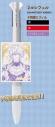 【グッズ-ボールペン】GRANBLUE FANTASY スタイルフィット 2.ルシフェル【アニメイト限定】の画像