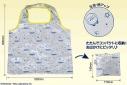 【グッズ-バッグ】星のカービィ プププなミルキーウェイ エコバッグの画像