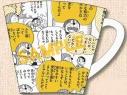 【グッズ-マグカップ】ドラえもん 50周年 マグカップ 名言集の画像