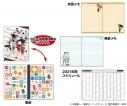 【グッズ-スケジュール帳】ハイキュー!! TO THE TOP 2021スケジュール帳の画像
